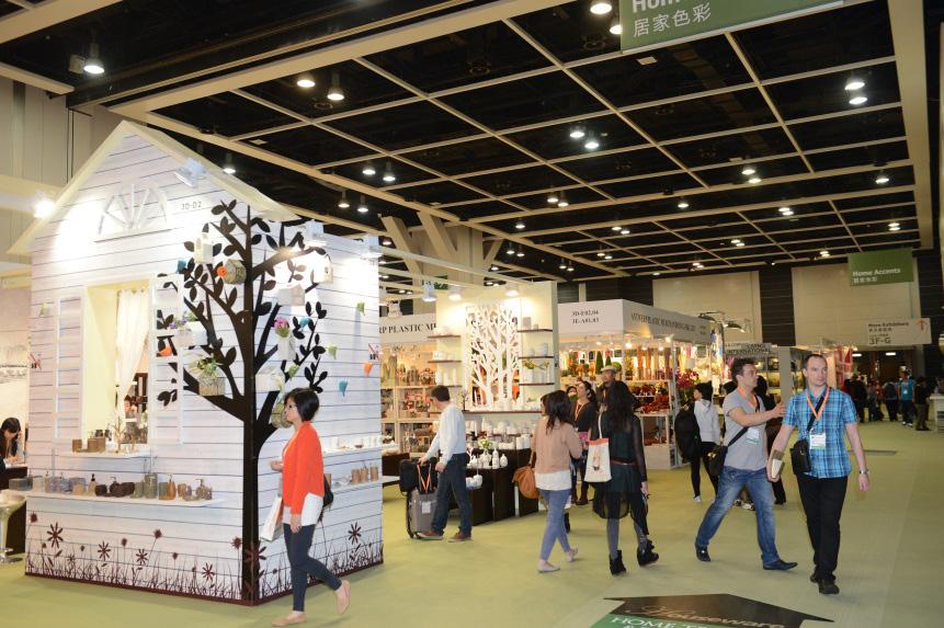 Hong Kong Houseware Fair HKHF