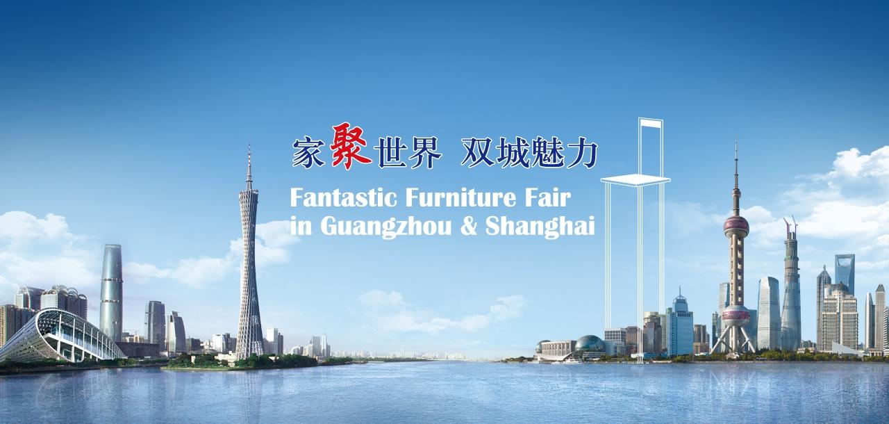 CIFF Shangai fiera cinese dell'aredamento