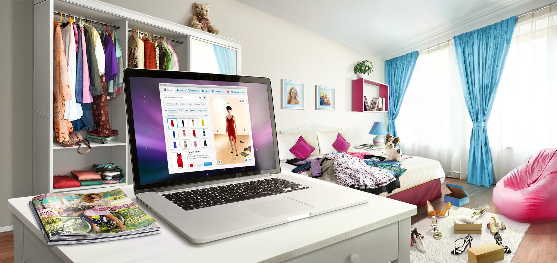 Ebay cosa guider lo shopping online per la casa for Shop online casa